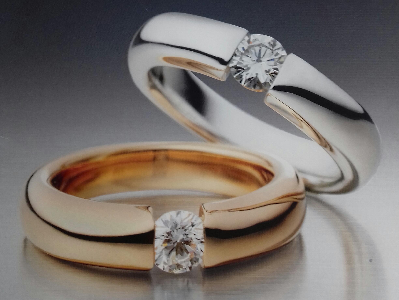Juweliere Ellert: Verlobungsringe, Trauringe, Schmuck